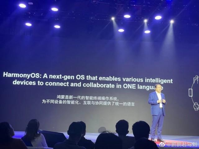 Harmony OS 2.0 estable llegará en junio, hasta entonces la serie Huawei P50 se retrasó