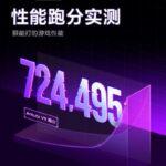 Redmi K40 Gaming Edition bromeó con una impresionante puntuación AnTuTu